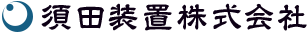 配管・バーリング加工・フレア加工・製缶・ステンレス加工の須田装置株式会社|群馬県桐生市